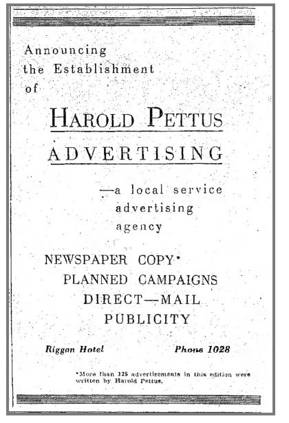 Harold Pettus Advertising